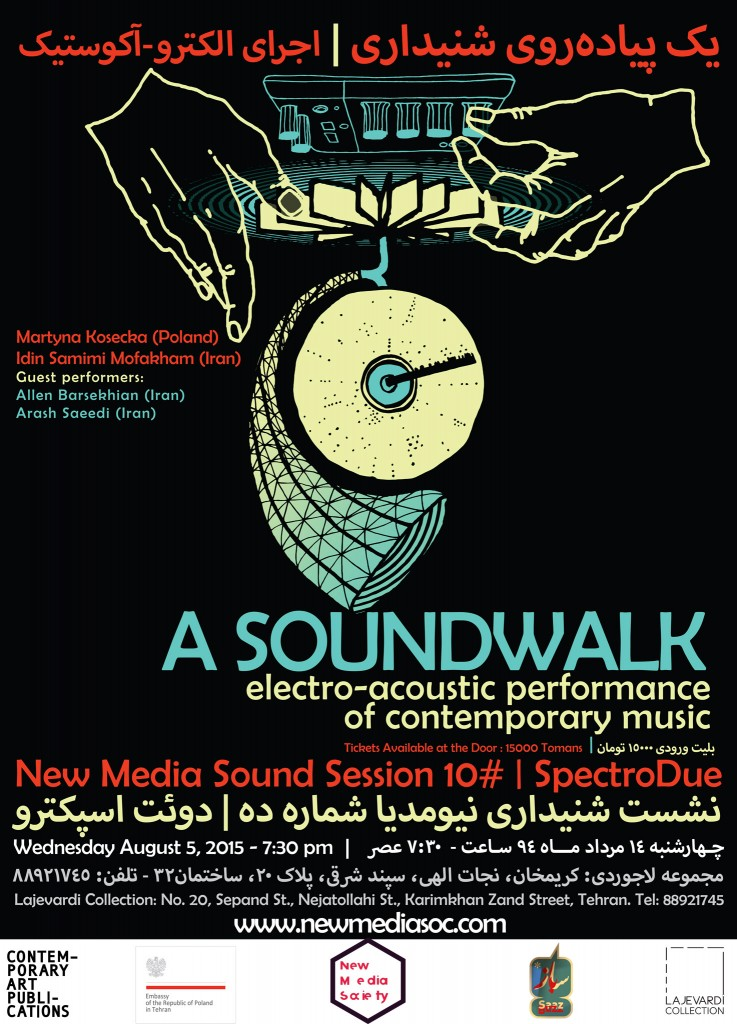 A sOUNDWALK