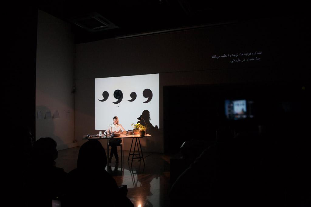 New Media Talk Series # 14 | Esperanza Collado