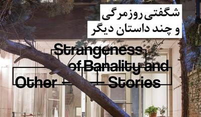 Strangeness-web-Poster-2