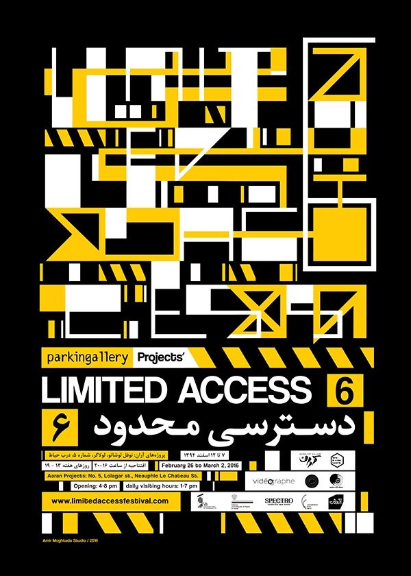 Limited Access 6 Poster for print