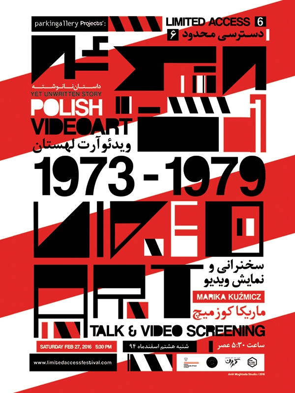 Yet Unwritten story - Polish Video Art 1973 - 1979 - Limited Access 6 Festival for Moving Image, Sound & Performance - Poster designed by Amir Moghtada