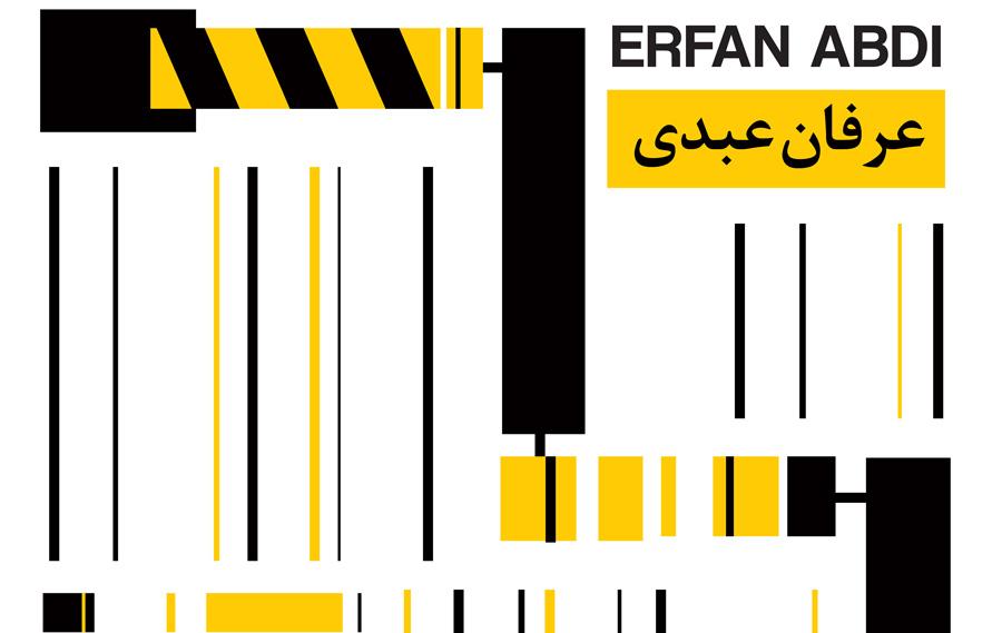 New Media Talk Series #21 | Erfan Abdi