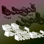 <!--:en-->Walk Around New Media | Workshop by Helia Hamedani<!--:--><!--:fa-->پیرامون نیومدیا | کارگاه دو روزهی هلیا همدانی<!--:-->