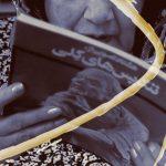 <!--:en--> Rokhdad-e Tazeh Documentary 40: Morteza Akoochakian<!--:--><!--:fa-->رخداد تازهی مستند نشست پژوهشی 40 : مرتضی آکوچکیان<!--:-->