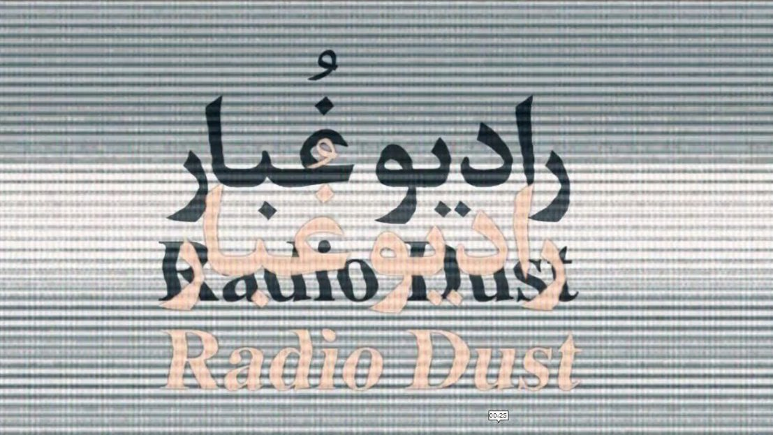 Dustopedia: Radio Dust