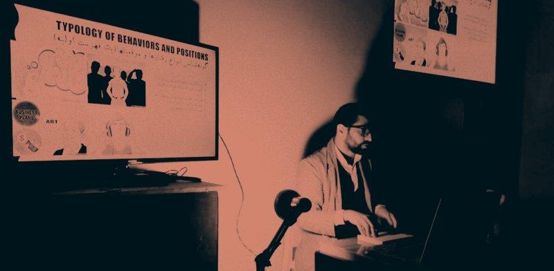"Public Presentation (1) ""Artist / Curators"": Defy the Competitive Norms | Amirali Ghasemi"