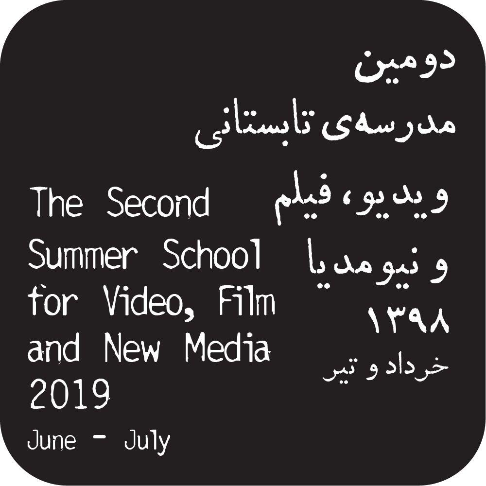 2019 Summer School for Video, Film and New Media