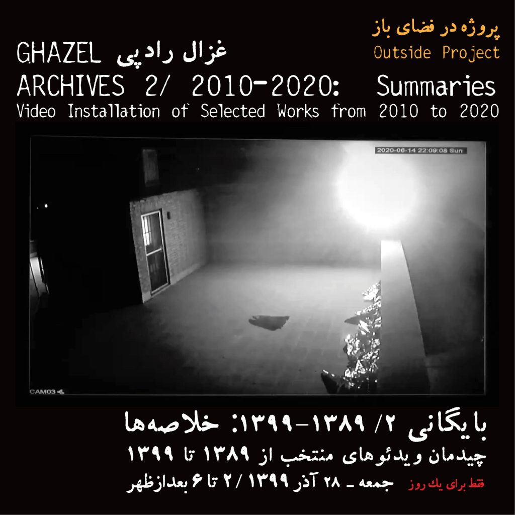 ARCHIVES 2/ 2010-2020:  Summaries  Video Installation of Selected Works from 2010 to 2020