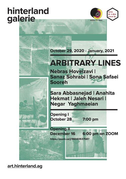 """""""Arbitrary Lines"""""""