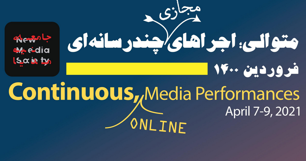 a'21: Motavali 2 – Online Media Performances