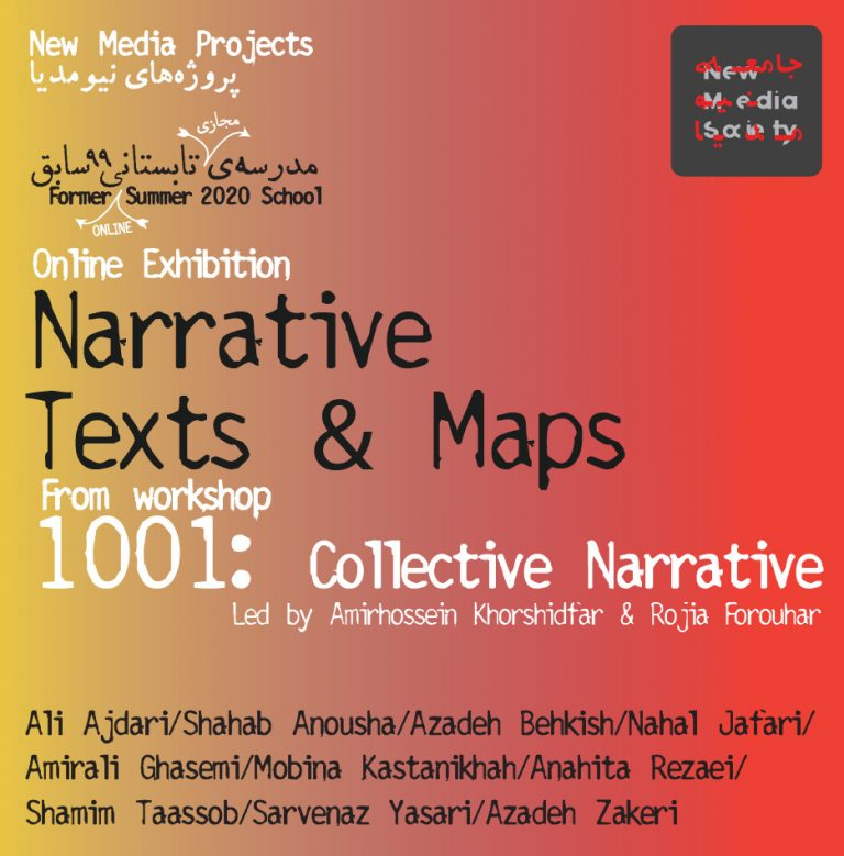 """""""Narrative Texts and Maps"""""""